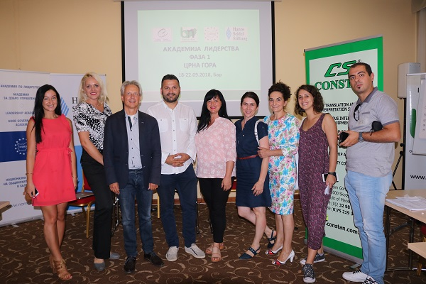 Академија за лидерство 2018 – Модул 2, Будва, Црна Гора